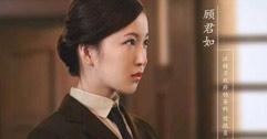 《隐形守护者》肖途红颜知己情感线个人点评 女角色人生定位分析