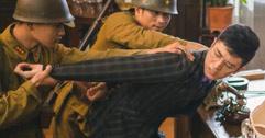 《隐形守护者》肖途潜伏失败合集视频分享 肖途多种死法合集
