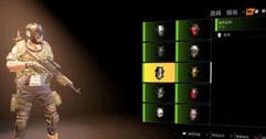 《全境封锁2》幽灵面具怎么获得?第11个面具获得方法介绍
