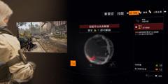 《全境封锁2》奇特武器失落的话匣子怎么获得 奇特武器失落的话匣子获得方法说明
