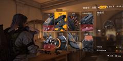《全境封锁2》全技能介绍说明 全技能使用心得分享
