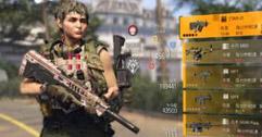 《全境封锁2》枪械配件属性汇总表及伤害分析 枪械配件属性是什么