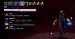《雨中冒险2》人物巧匠怎么解锁?法爷解锁方法视频及图鉴一览