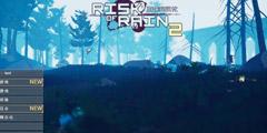 《雨中冒险2》中文怎么设置 汉化补丁使用方法介绍