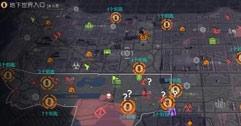 《全境封锁2》地下钥匙及猎人刷新点地图标注