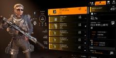 《全境封锁2》迫击炮电工配装思路分享 新版本迫击炮电工怎么配装