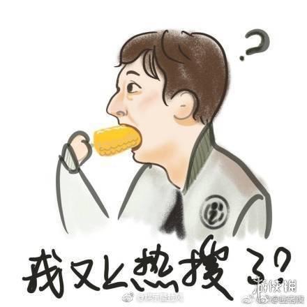 王思聪吃图片表情汇总玉米表情信微大全包过开图片