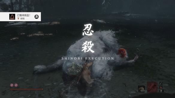 只狼狮子猿怎么打 只狼无限硬直十几秒速杀狮子猿一阶段