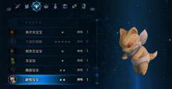 《古剑奇谭3》挑战模式缙云灵石搭配及打法攻略详解