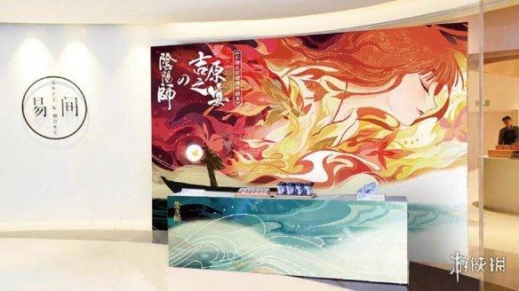 《阴阳师》吉原之宴现世妖约活动介绍 广州离岛歌舞祭周边及活动一览