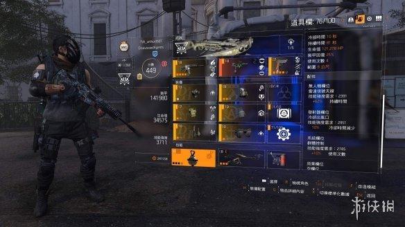 《全境封锁2》6%武器伤害蓝色插件在哪里 蓝色配件获取方法