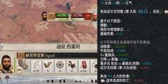 《大将军罗马》战斗系统详细介绍 战斗系统进阶图文讲解