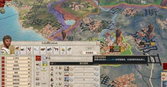 《大将军罗马》贸易路线怎么查看?贸易路线查看方法