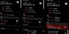 《全境封锁2》一狙流配装分享 一狙流配装技巧介绍