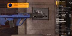《全境封锁2》全武器皮肤获得方法介绍 武器皮肤位置坐标一览