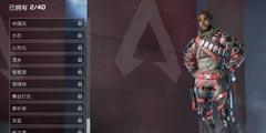 《Apex英雄》最详细幻象玩法视频教学 幻象该怎么玩