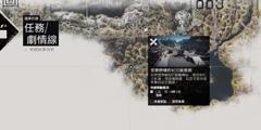 《往日不再》全NERO检查哨地图位置攻略一览 NERO检查哨位置在哪
