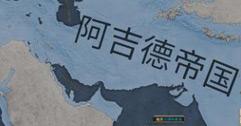 《大将军罗马》四海无战事成就达成心得分享 四海无战事怎么解锁?