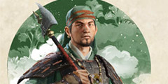 《全面战争三国》张燕势力兵种介绍 张燕势力有哪些兵种?