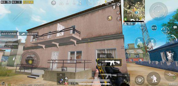 《和平精英》常见房区类型和卡点介绍 和平精英守楼攻略