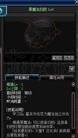 《地下城与勇士》小魔女技能介绍 DNF小魔女技能展示