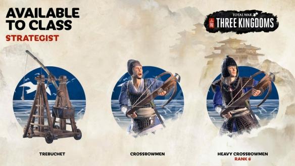 全面战争三国领主特性兵种介绍 全战三国领主有哪些特性兵种