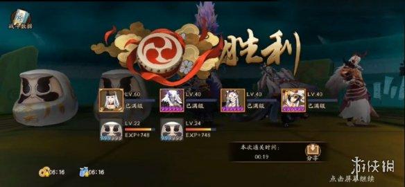 《阴阳师》魂十玉林岚双白蛋阵容 19秒魂十阵容搭配攻略
