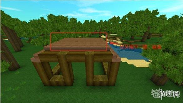 《迷你世界》新手之家房子建造方法 簡單但又實用的新手之家