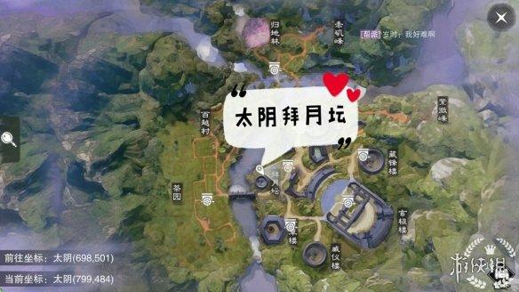 一梦江湖手游10.18打坐点2019年10月18日坐观万象打坐修炼地点坐标