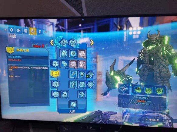 《无主之地3》兽王砸枪流+狙击流双BD玩法思路分享