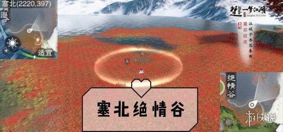 一梦江湖手游10.25打坐点2019年10月25日坐观万象打坐修炼地点坐标