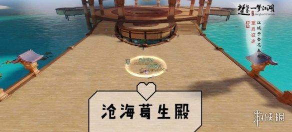 一梦江湖手游10.28打坐点2019年10月28日坐观万象打坐修炼地点坐标