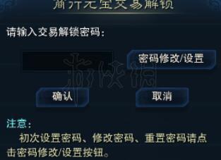 诛仙3神隐装备如何购买诛仙3神隐装备购买教程
