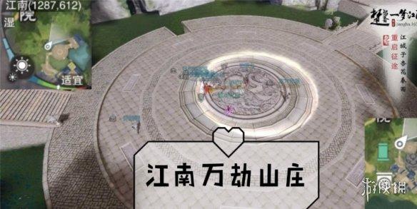 一梦江湖手游11.7打坐点2019年11月7日坐观万象打坐修炼地点坐标
