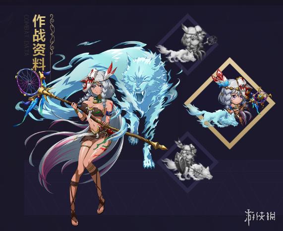 梦幻模拟战SSR阿卡娅怎么样 阿卡娅转职技能天赋阵营推荐