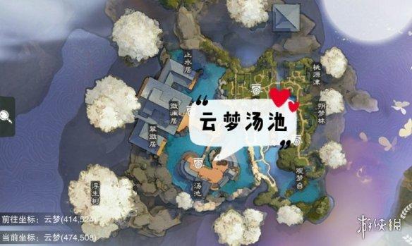 一梦江湖手游11.8打坐点2019年11月8日坐观万象打坐修炼地点坐标