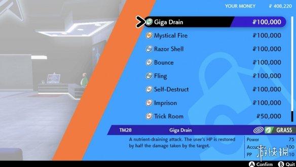宝可梦剑盾全技能机获得方法 所有TMTR获得地点位置技巧