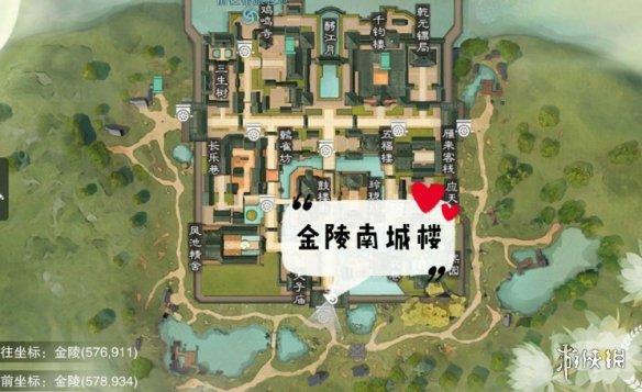 一梦江湖手游11.11打坐点2019年11月11日坐观万象打坐修炼地点坐标