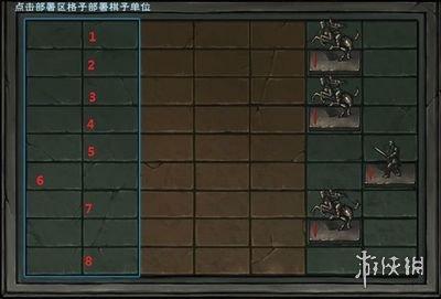烟雨江湖苍狼沙盘推演怎么完成 沙盘推演胜利技巧