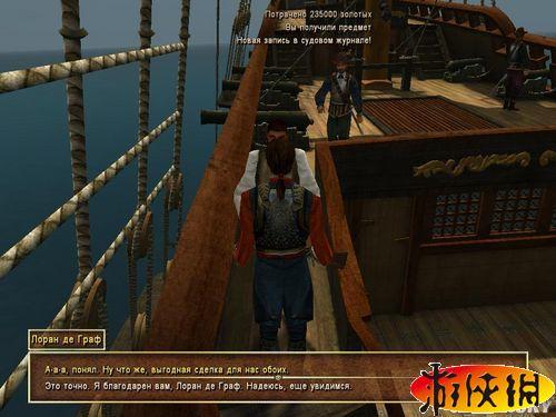 海盗海盗2弃船之城v海盗时代(4)_攻略副本2弃完美国际老17攻略时代6图片