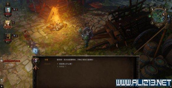 系统3:魔法攻略全攻略图文教程全主支线任务原罪英雄传神界图片