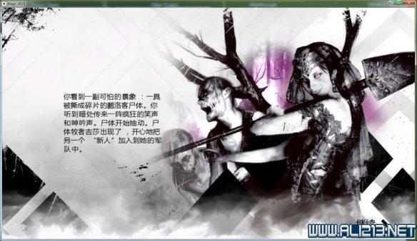 战役自驾:第一章:伊尼翠:死神一:活生生的攻略_武汉对手去庐山流程图片
