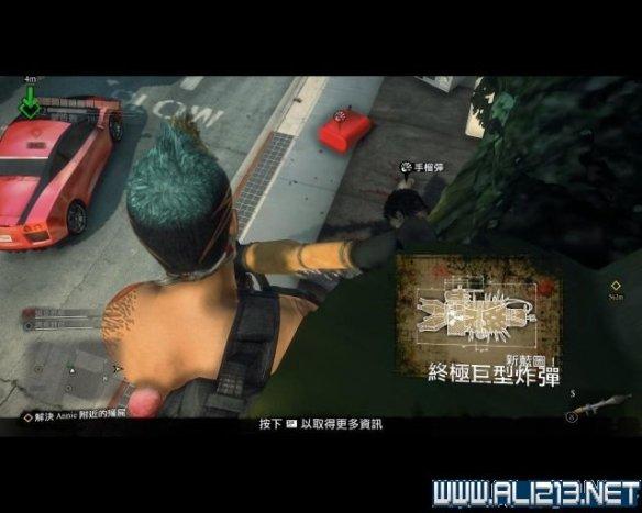 《丧尸围城3》全武器图纸载具v围城蓝图纸收设备车辆振动筛的图片