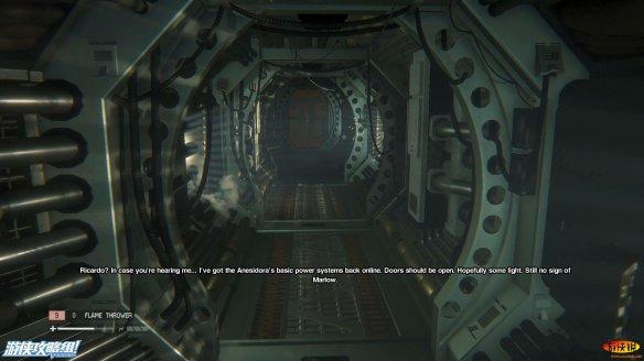 《异形:隔离》图文流程攻略