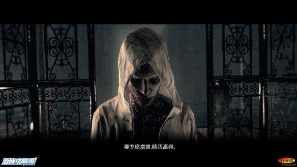 恶灵附身正式版全攻略游侠流程图文【攻略仙剑剧情6+完美攻略图文图片