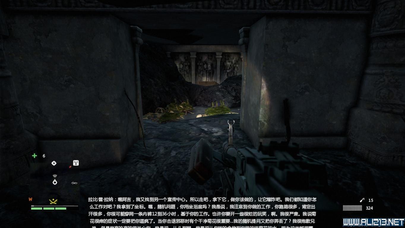 《孤岛惊魂4》奇拉时尚周稀有蜜獾任务玩法图文攻略