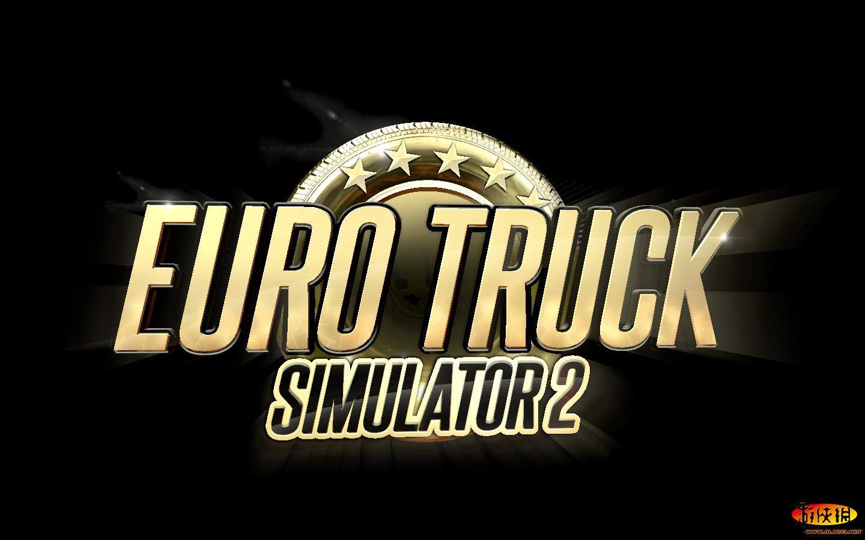 《欧洲卡车模拟2》游戏评测:周游欧洲【游侠攻略组】 - 美国 ...