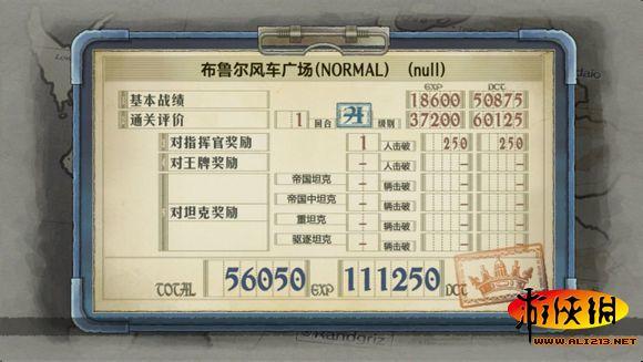 经验女武神最快攻略刷刷钱战场图文战场_方法7.0锻造攻略图片