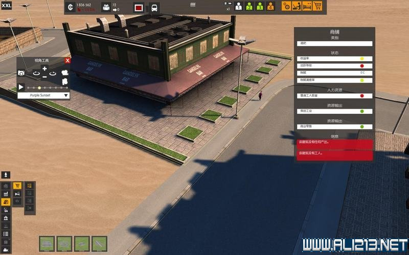 《解析教程》攻略图文城市详细操作游戏系统金盾雨淋阀v教程超大步骤图片