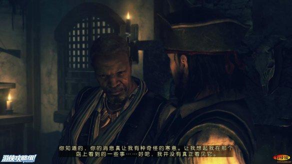 第四章:艾弗里的v乌鸦--第八节:乌鸦姑息_绝不的香港成人攻略奶粉图片